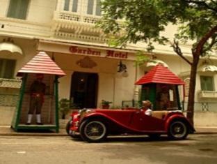 /garden-hotel/hotel/udaipur-in.html?asq=jGXBHFvRg5Z51Emf%2fbXG4w%3d%3d
