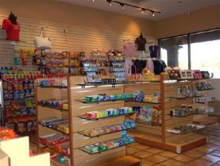 Alexis Park Resort Las Vegas (NV) - Shops
