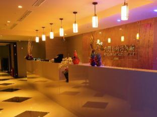 King Garden Business Hotel
