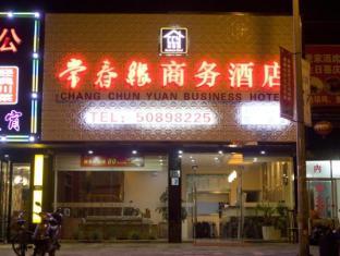 Changchunyuan Business Hotel Pudong Shanghai
