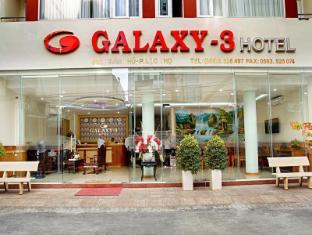 Galaxy 3 Hotel Nha Trang