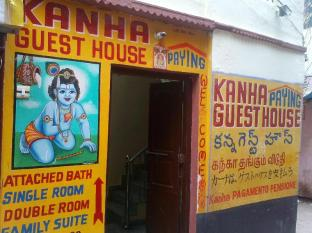 /kanha-paying-guest-house/hotel/varanasi-in.html?asq=jGXBHFvRg5Z51Emf%2fbXG4w%3d%3d