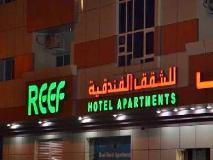 Reef Hotel Apartments 2: exterior