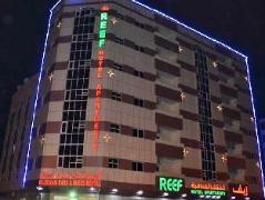 Reef Hotel Apartments 2 | UAE Hotel