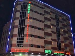 /reef-hotel-apartments-2/hotel/ajman-ae.html?asq=5VS4rPxIcpCoBEKGzfKvtBRhyPmehrph%2bgkt1T159fjNrXDlbKdjXCz25qsfVmYT