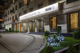 /ambassador-hotel/hotel/bishkek-kg.html?asq=jGXBHFvRg5Z51Emf%2fbXG4w%3d%3d