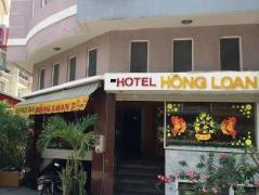 Hong Loan Hotel 2 | Vietnam Budget Hotels