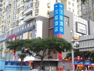 Hanting Hotel Xiamen Lian Qian West Road Branch