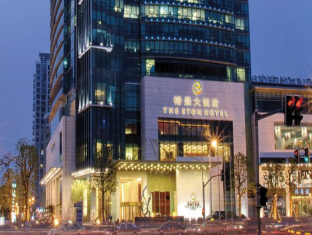 The Eton Hotel Pudong