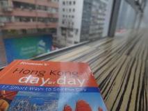 Rainbow Lodge Hong Kong: view