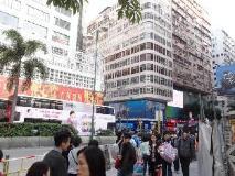 Rainbow Lodge Hong Kong: surroundings