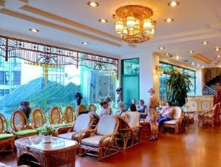 Green Hotel Nha Trang Nha Trang - Reception