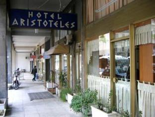 Aristoteles Hotel Athens - Entrance