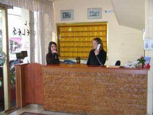 Aristoteles Hotel Athens - Reception