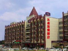 Hanting Hotel Suzhou Xiangcheng Avenue | Hotel in Suzhou