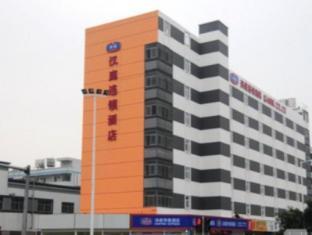 Hanting Hotel Shenzhen Fuyong Baoan Airport Branch