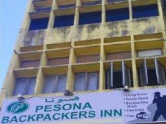 Pesona Backpackers Inn | Malaysia Hotel Discount Rates