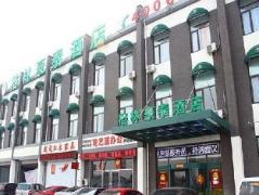 Greentree Inn Tianjin Jinnan Xiaozhan Training Park Express Hotel | Hotel in Tianjin