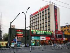 Hanting Express Hangzhou Moganshan Road Hotel   Hotel in Hangzhou