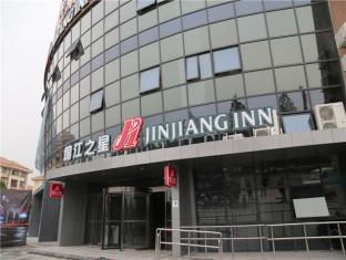 Jinjiang Inn Shanghai Zhangjiang Financial Information Park Branch