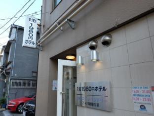 โรงแรม 1 ไนท์ 1980 เยน โตเกียว