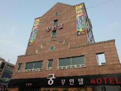 Hotel Palace Siheung | South Korea Hotels Cheap