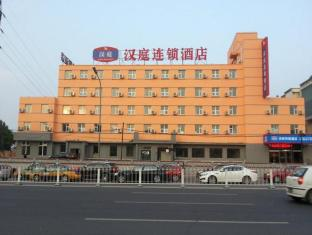 Hanting Hotel Beijing West Dawang Road Branch