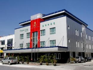 /kingsley-hotel/hotel/miri-my.html?asq=11zIMnQmAxBuesm0GTBQbQ%3d%3d