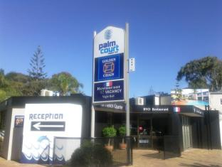 /palm-court-motor-inn/hotel/port-macquarie-au.html?asq=jGXBHFvRg5Z51Emf%2fbXG4w%3d%3d