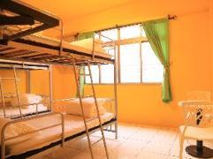 Over Head Hostel | Taiwan Hotels Hualien