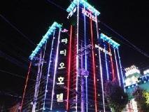 Patio Hotel: