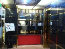 Patio Hotel: reception