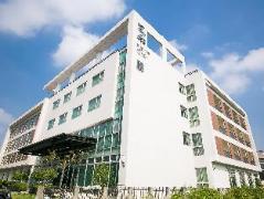 Sunseed International Villa | Taiwan Hotels Chiayi