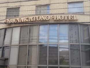 Nakatono Hotel