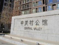 Lovely Home Boutique Apartments Zhongguancun Gongguan | Hotel in Beijing