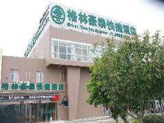 Greentree Inn Jiangsu Suzhou Yangchenghu Qianshuiwan Express Hotel | Hotel in Suzhou