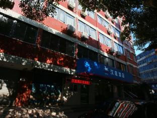 Hanting Hotel Xiamen Airport Branch