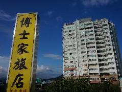 Hotel in Taiwan | Phd's Guest House II