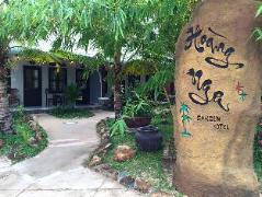 Hoang Nga Guest House | Cheap Hotels in Vietnam