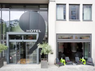 Hotel Ku'Damm 101 Berlin - Lối vào