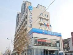 Hanting Express Tianjin South Tower Branch Hotel | Hotel in Tianjin