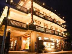 Golden Dream Hotel Myanmar
