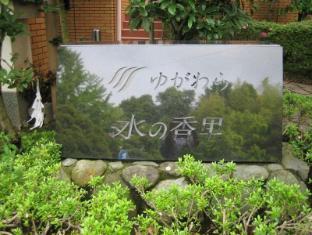 Yugawara Mizu No Kaori Hotel