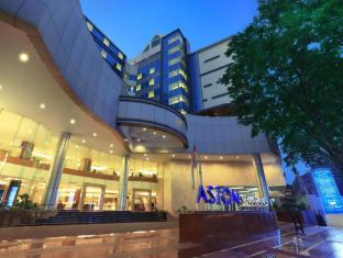 /aston-semarang-hotel-and-convention-center/hotel/semarang-id.html?asq=jGXBHFvRg5Z51Emf%2fbXG4w%3d%3d