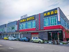 Indra Hotel | Malaysia Hotel Discount Rates