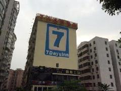7 Days Inn Guangzhou Tangxia Keyun Branch | Hotel in Guangzhou