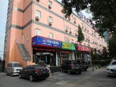 Hanting Express Beijing Railway Station Branch | Hotel in Beijing