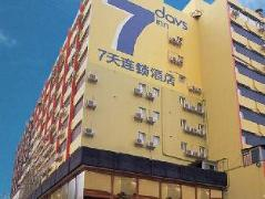 7 Days Inn Guangzhou Guangyuan Coach Station Second Branch China