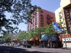 Greentree Alliance Hainan Haikou Wuzhishan Road Hotel | Hotel in Haikou