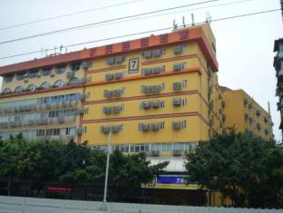 7 Days Inn Huanshi Middle Branch